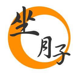 Zuo Yue Zi